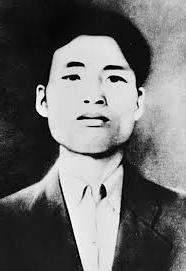 Những nhân vật nổi tiếng trong lịch sử Việt Nam tuổi Tý - Ảnh 11